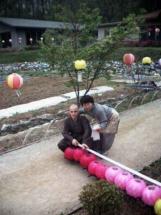 Центр Lotus Lantern
