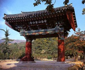 Ворота в монастыре Кумсан-са