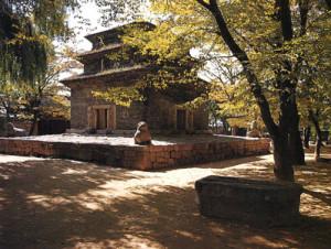 Пагода Силла (Панван-са, Кёнджу)
