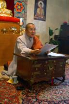 Лекции Вон Сун Сынима