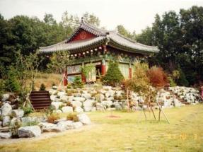 Центр Lotus Lantern (1997)